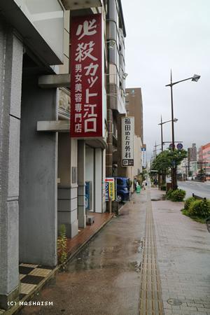 nagasaki2015_616.jpg