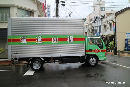 nagasaki2015_617.jpg