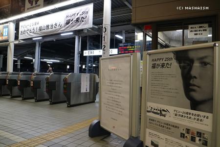 nagasaki2015_62.jpg