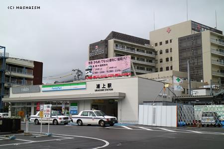 nagasaki2015_638.jpg