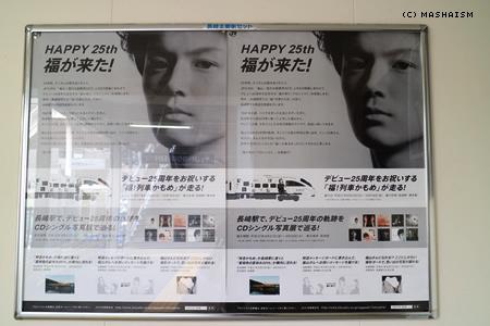 nagasaki2015_640.jpg