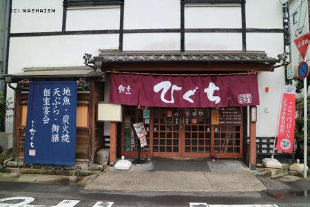 nagasaki2015_643.jpg