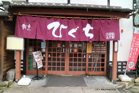 nagasaki2015_644.jpg