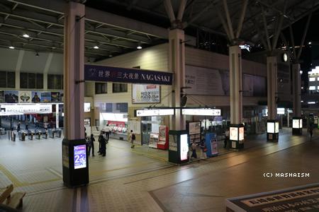 nagasaki2015_65.jpg