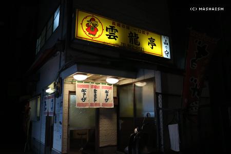 nagasaki2015_66.jpg