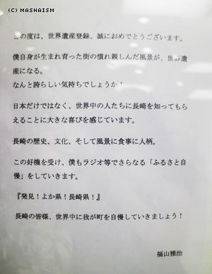 nagasaki2015_698.jpg