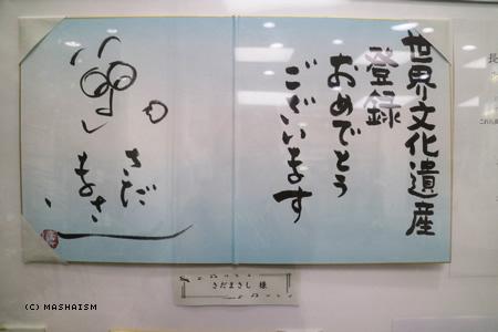 nagasaki2015_699.jpg