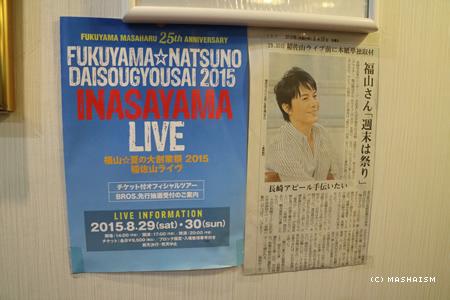 nagasaki2015_71.jpg