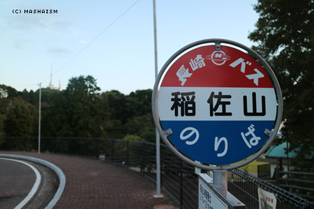 nagasaki2015_814.jpg