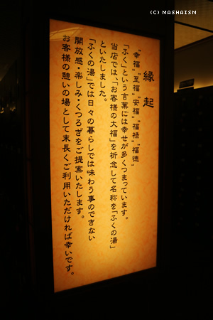 nagasaki2015_842.jpg