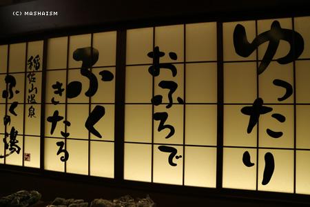 nagasaki2015_843.jpg