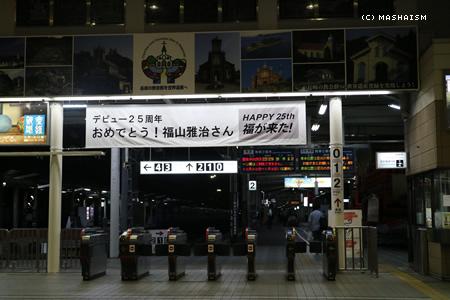 nagasaki2015_851.jpg