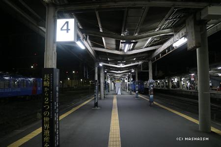 nagasaki2015_853.jpg