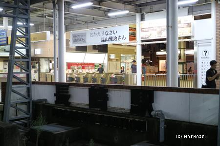 nagasaki2015_855.jpg