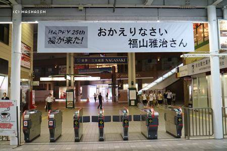 nagasaki2015_857.jpg