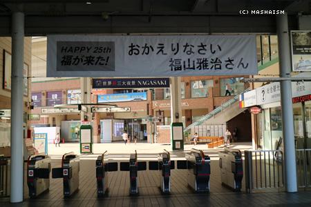 nagasaki2015_86.jpg