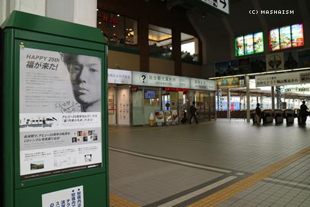 nagasaki2015_861.jpg