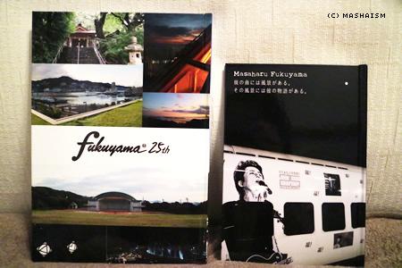 nagasaki2015_874.jpg