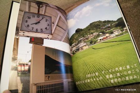 nagasaki2015_875.jpg