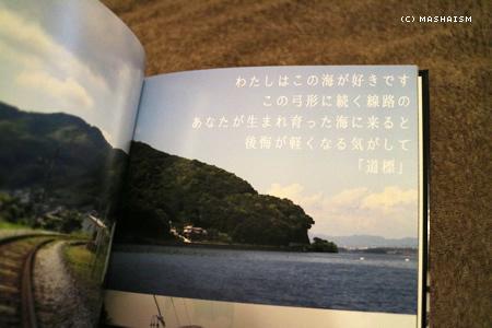 nagasaki2015_876.jpg