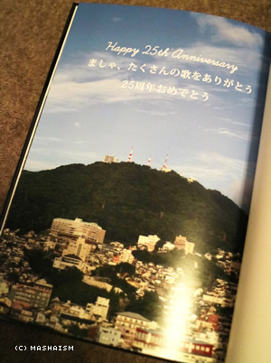 nagasaki2015_877.jpg
