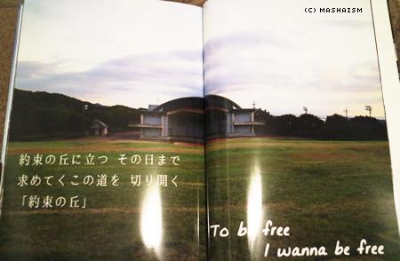 nagasaki2015_882.jpg