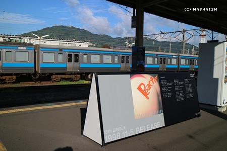 nagasaki2015_89.jpg