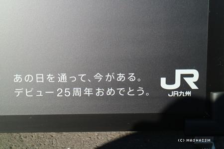 nagasaki2015_90.jpg