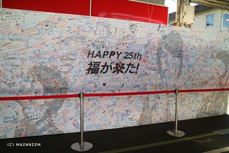 nagasaki2015_92.jpg