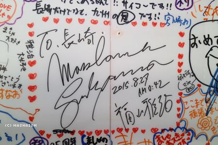 nagasaki2015_93.jpg