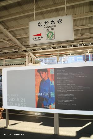 nagasaki2015_95.jpg