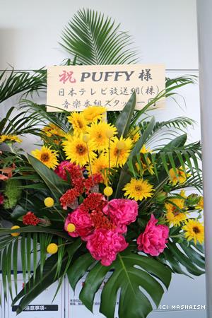 puffy20thtour_227.jpg