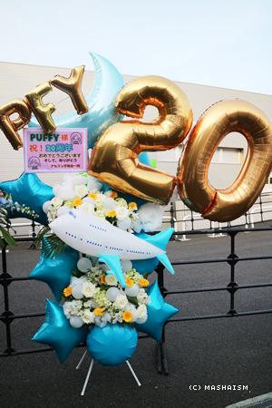 puffy20thtour_238b.jpg