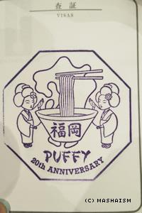 puffy20thtour_261.jpg