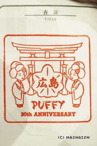 puffy20thtour_262.jpg