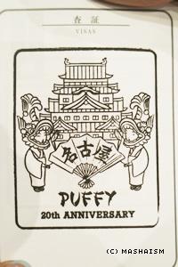puffy20thtour_263.jpg