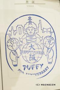 puffy20thtour_264.jpg