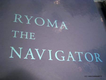 ryoma4.jpg