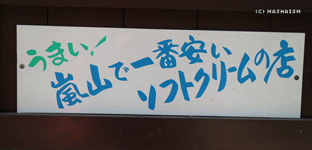 sakuratrip2015_12.jpg