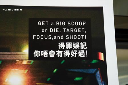 scoop_hk8.jpg