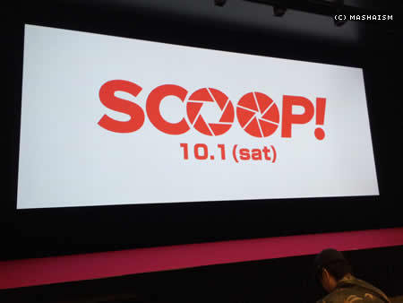 scoop_previewscreening3.jpg