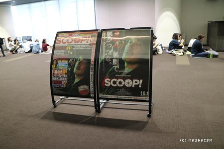 scooptrip_102.jpg