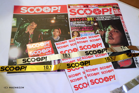 scooptrip_119.jpg