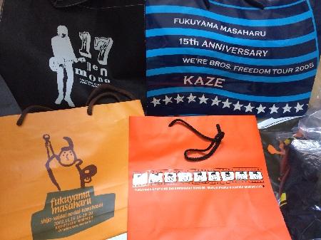 shoppingbag.JPG
