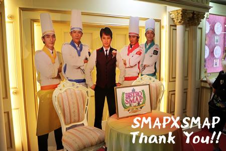 smapxsmap.jpg