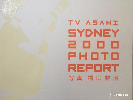 sydneyphotoreport.jpg