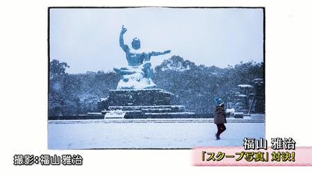 tetsukonoheya_photo.jpg