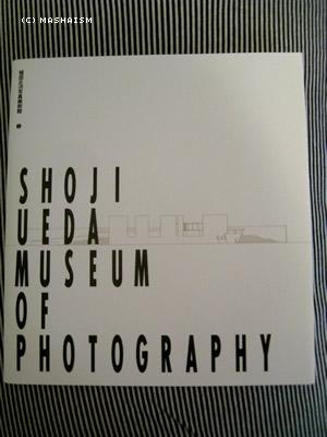 ueda4.jpg