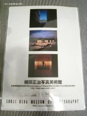 ueda5.jpg