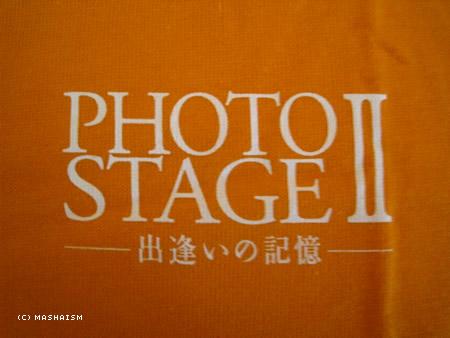 ueda8.jpg